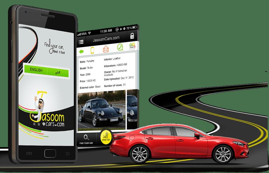 JasoomCars-Mobile-app-development