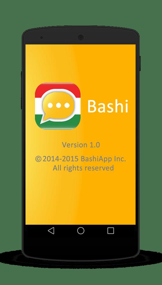 bashi-application