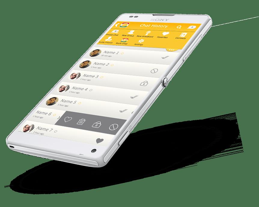 bashi-application2